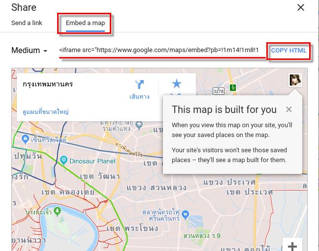 googlemap4.jpeg